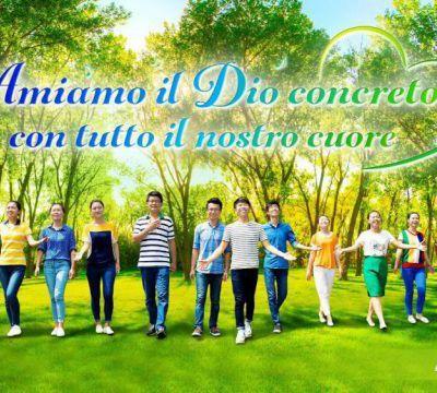 Amiamo il Dio concreto con tutto il nostro cuore