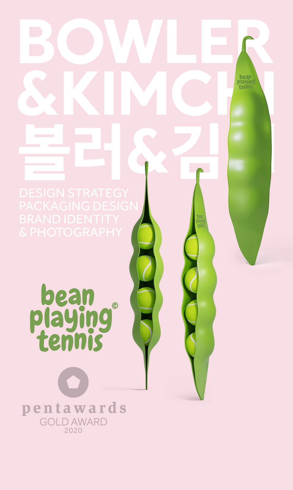 """Bean Playing Tennis"" (sac de balles de tennis - Lauréat Or aux Pentawards 2020) I Design (concept) : Bowler & Kimchi, Pays-Bas (novembre 2020)"