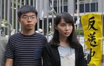 [Hong Kong] Des leaders de la contestation disparaissent