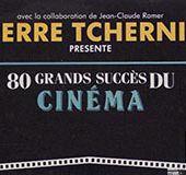 Monsieur Cinéma | Le site officiel des Fiches de Monsieur Cinéma®