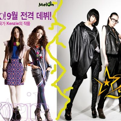 "f(x) a ""declaration of war"" against 2NE1: 'YG vs SM'"