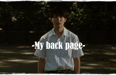 [So much older then] My back page  マイ・バック・ページ