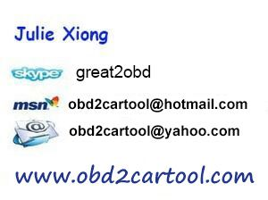 obd2cartool