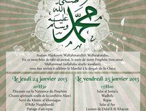 Affiche Mawlid an-Nabi & soirée soufie