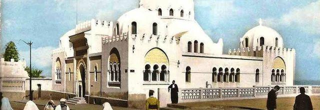 La Medersa Alger