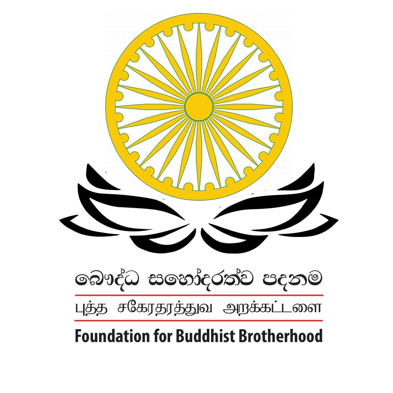 Foundation for Buddhist Brotherhood commends India's work for maintaining ties with neighbours!