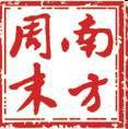 Yun répond au « South Weekly » (1,6million exemplaire) sur « le combat de l'affiche pendant l'élection présidentielle française »