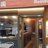 Royal China : de la vraie cuisine chinoise au programme - Restos sur le Grill - Blog critique des restaurants de Paris indépendant !
