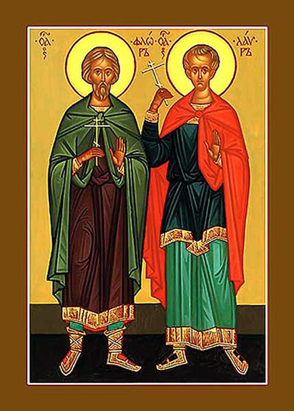 Fêté le 18 août : Saint Martyr Laure d'Illyria
