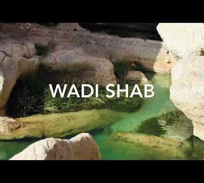 Oman en vidéo- 1ere partie