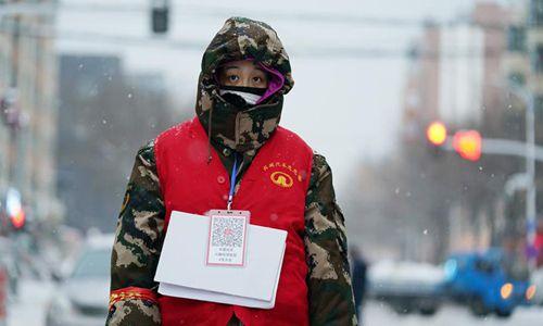 Sous la neige, à Harbin