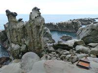 Préf. de Miyazaki: Udo Jingû 鵜戸神宮, le sanctuaire de la falaise
