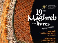 Maghreb. Iconographie
