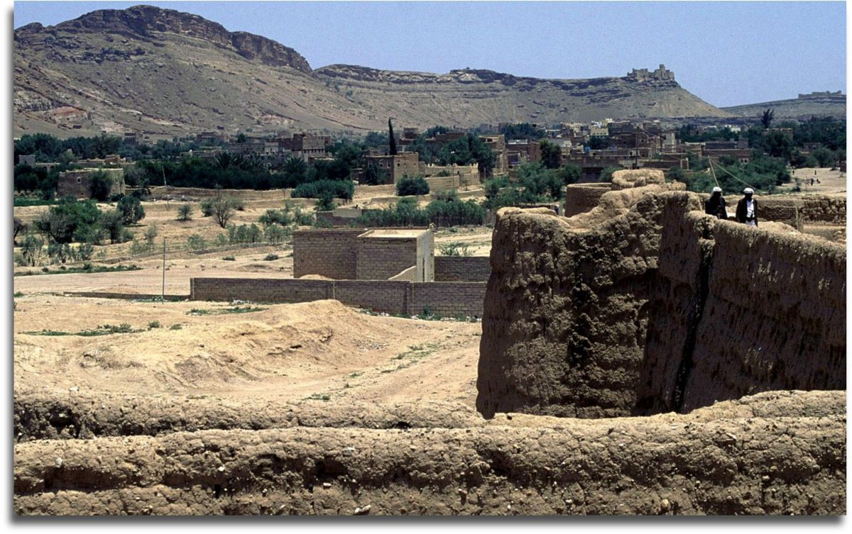 Les Remparts de Saada, au Nord du YÉMEN