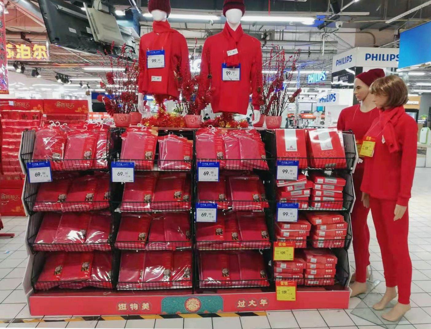 Nouvel an lunaire : le rouge est mis - 快春节了!把红色揭开!