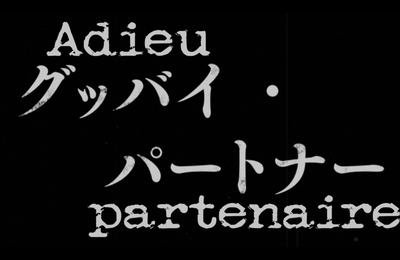 Lupin III TV-Special 26 (2019) Adieu partenaire - Goodbye Partner VOSTFR