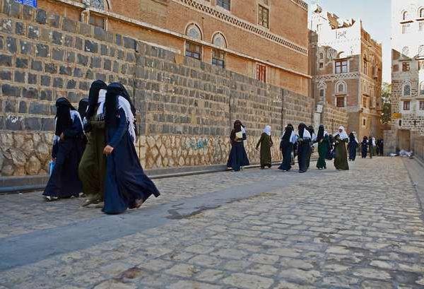 Ali Al-Muqri - Femme interdite.