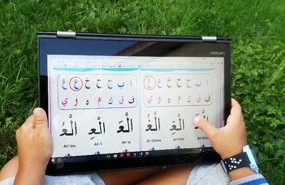 Promo Ramadan sur tous les programmes arabes pour enfant !