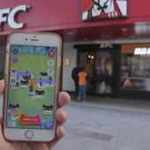 """Alibaba lance son Pokémon GO """"Catch a TMALL Cat at KFC'' la réalité augmentée géolocalisée pour le 11.11. - Le Furet du Retail"""