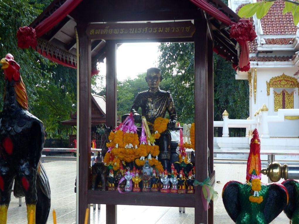 Le sanctuaire du roi Naresuan à Wichian Buri