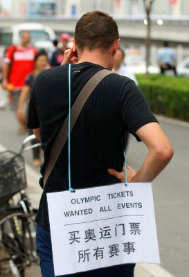 Olympic tickets wanted !