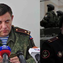(VIDEO) Déclaration du Président Zakhartchenko suite au meurtre de Motorola. Le 17 octobre 2016