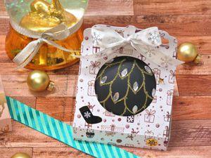 Boites - Boules - 2020 - Noel - Christmas - Cadeau - Noeud - Ruban - Stickers - FCM - Scan N Cut - CM - SDX1200