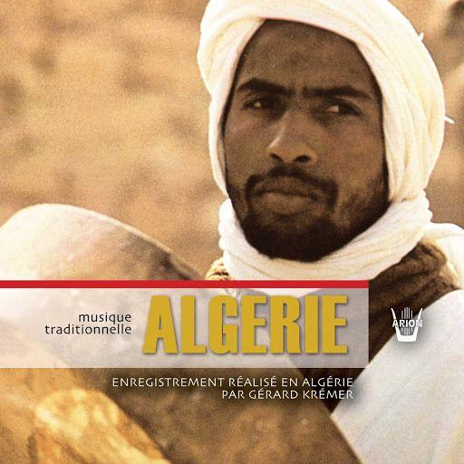 Musique chaouie, Chaouiya, Algérie - 100 % Gasba, Bendir, Rakrouki, Garbate  غناء شاوي ركروكي