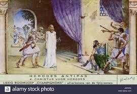 Jésus devant Pilate - Jésus devant Hérode - Jésus de nouveau devant Pilate