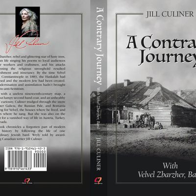 Release day! A Contrary Journey with Velvel Zbarzher Bard