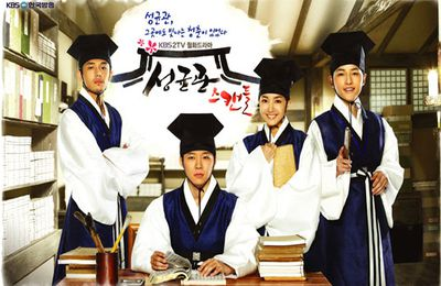 [K-Drama] Sungkyunkwan Scandal