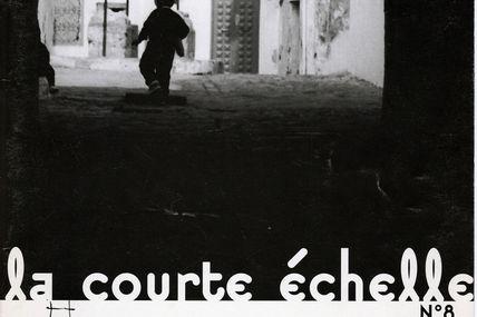 Rue Omar El-Moukhtar