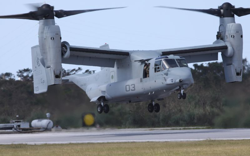 Un lot de 12 Osprey au Japon
