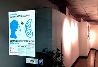 """Exposition : """"l'Espéranto, solution aux hégémonismes linguistiques par une langue simple, universelle et équitable"""""""