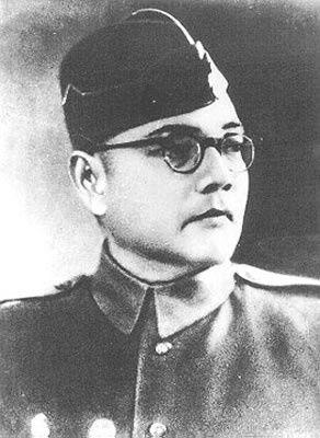 Bose Subhash Chandra
