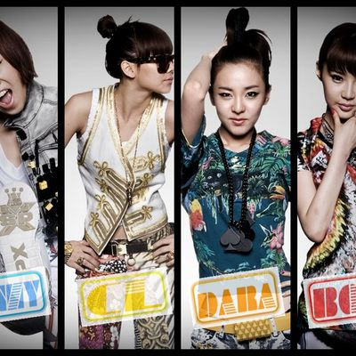 2NE1 to appear on 'Strong Heart', first talk show appearance since debut