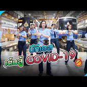COVID-19_BTS