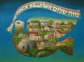 Quelque part en Israël...