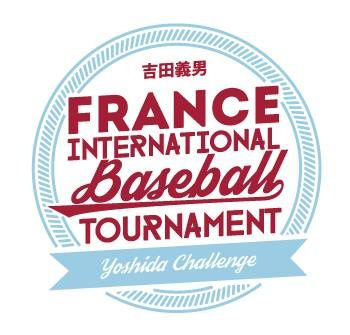2016 - France International Baseball Tournament (Sept)