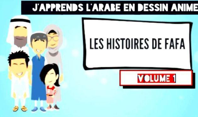 J'apprends l'arabe en dessins animés : les histoires de Fafa