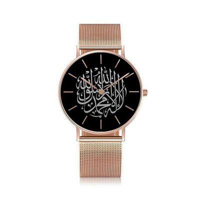 Montre pour musulmans SALATIME™ Pura