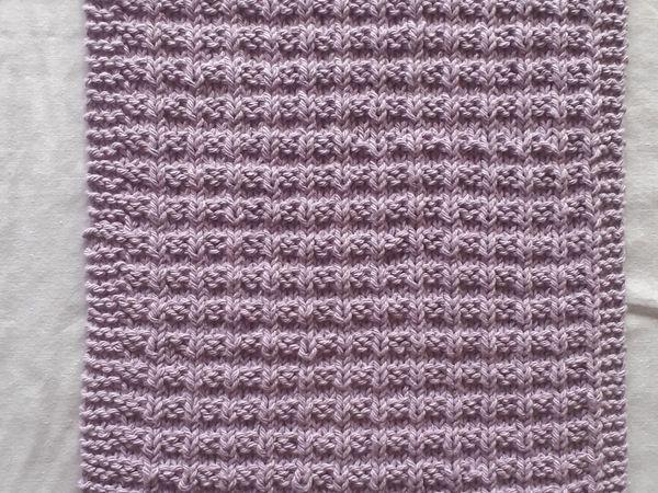 "Lavette tricotée n°3 : motif ""grillage"""