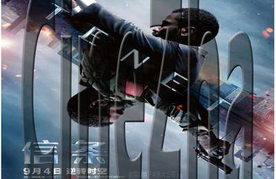 看电影 - 信条 Tenet 高清版 中文字幕