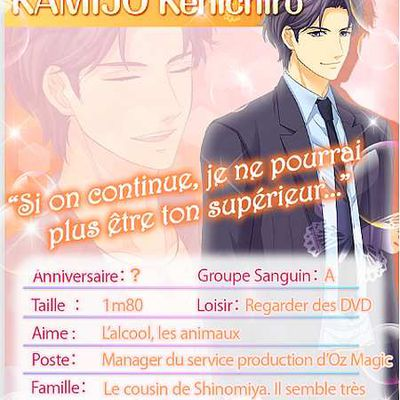 Office des Tentations 2 : Kenichiro Kamijo