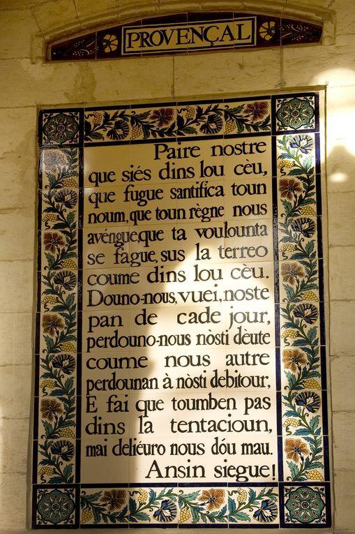 Album - Pèlerinage en Terre-Sainte