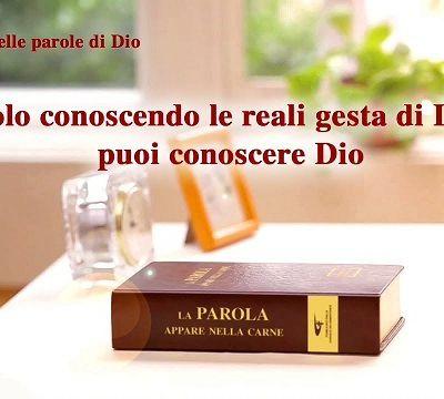 Solo conoscendo le reali gesta di Dio puoi conoscere Dio