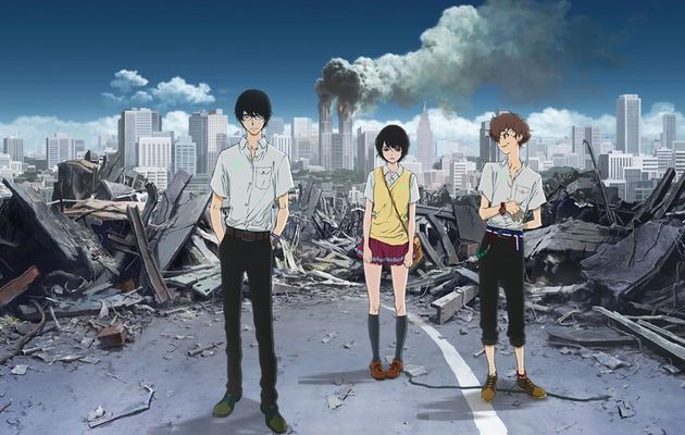 Terror in resonance