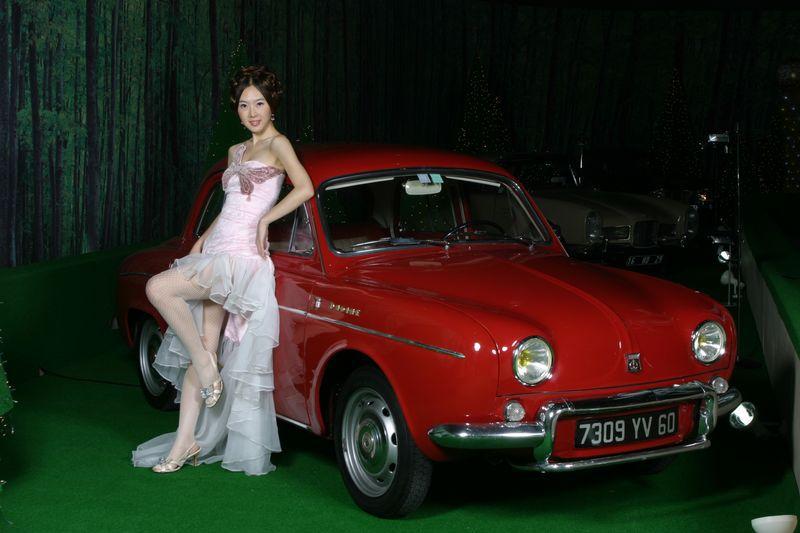 Motor Show Séoul 2004....