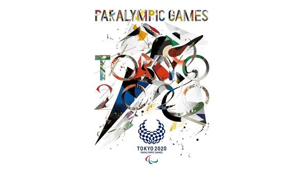 Après les jeux olympiques, Tokyo accueille les paralympiques