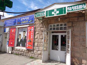 Arménie 2017 - Les emplettes à Vardenis